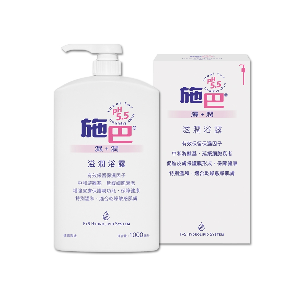 本頁圖片/檔案 - Sebamed F S Dry Skin Wash