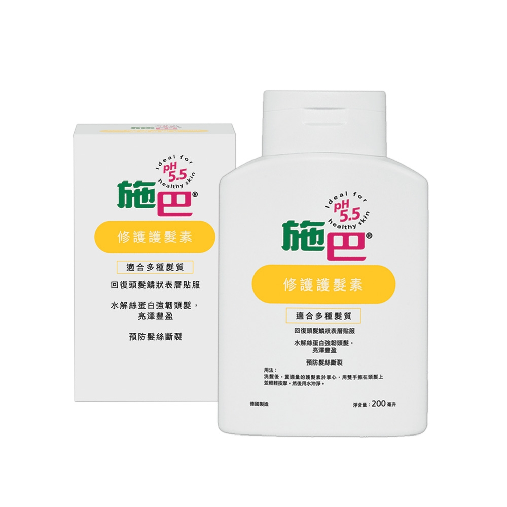 本頁圖片/檔案 - Sebamed Hair Repair Conditioner
