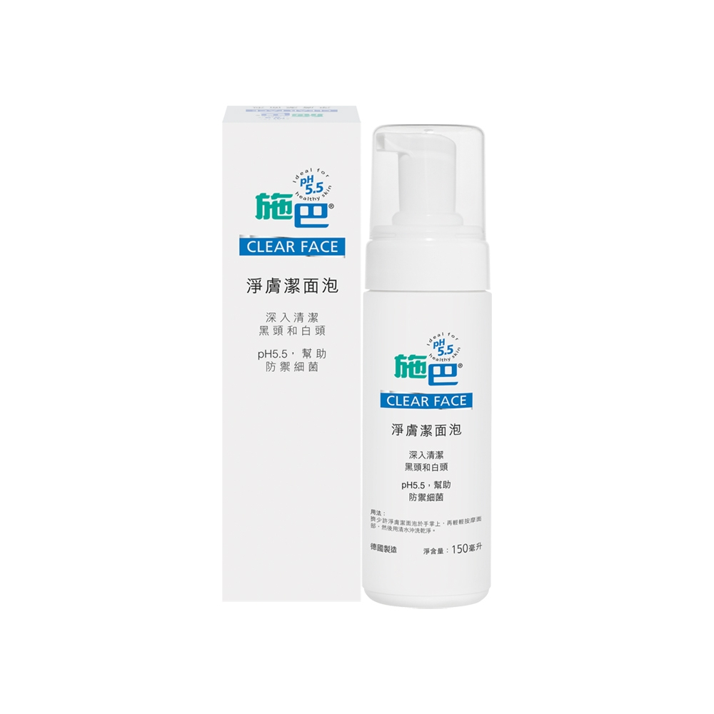 本頁圖片/檔案 - Sebamed Clear Face Cleansing Foam 150ml
